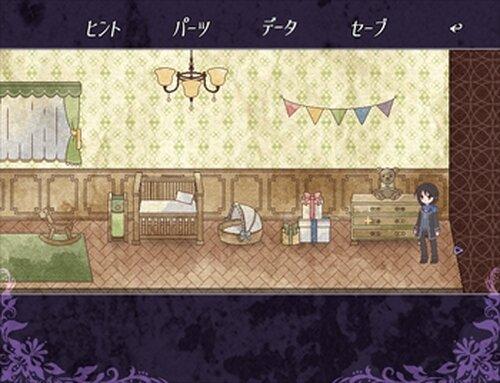サイレントフィリア【ブラウザ版】 Game Screen Shot5