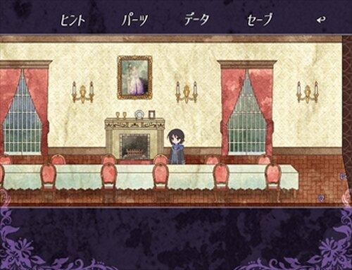 サイレントフィリア【ブラウザ版】 Game Screen Shots