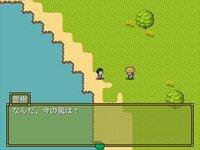 甘夢BREEZE -Advanced System Edit-