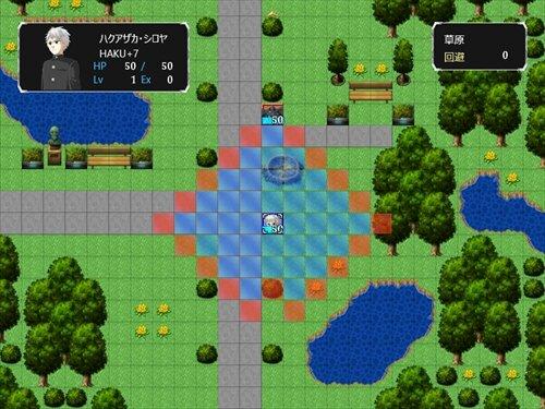 デモドリプルスノイン Game Screen Shot1