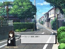 デモドリプルスノイン Game Screen Shot2