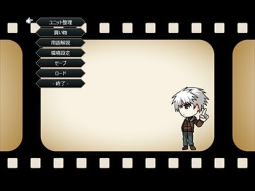 デモドリプルスノイン Game Screen Shot4
