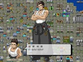 デモドリプルスノイン Game Screen Shot5