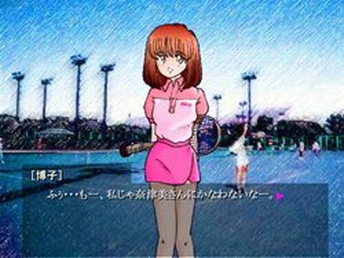 10分とろあど 奈津美の中学アルバム フルボイス版 Game Screen Shots