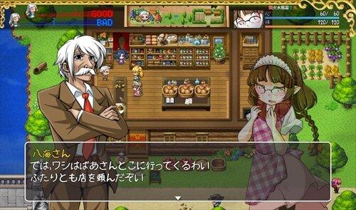 おさみみクエスト2 Game Screen Shot1