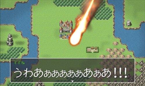 おさみみクエスト2 Game Screen Shot2