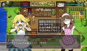 おさみみクエスト2 Game Screen Shot3
