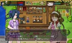 おさみみクエスト2 Game Screen Shot4