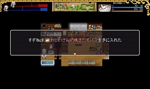 おさみみクエスト2 Game Screen Shot5