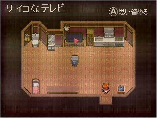 サイコになったアルシェス Game Screen Shot1