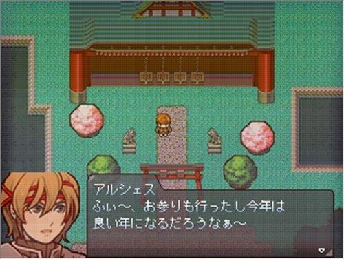 サイコになったアルシェス Game Screen Shot3