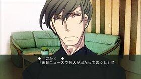 ちぎみちゃん Game Screen Shot2