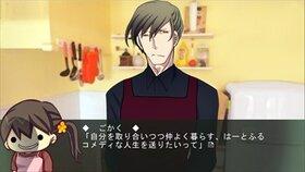 ちぎみちゃん Game Screen Shot3