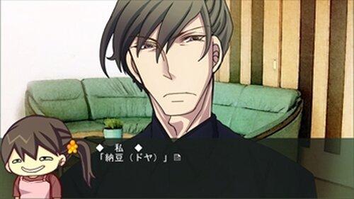 ちぎみちゃん Game Screen Shot5