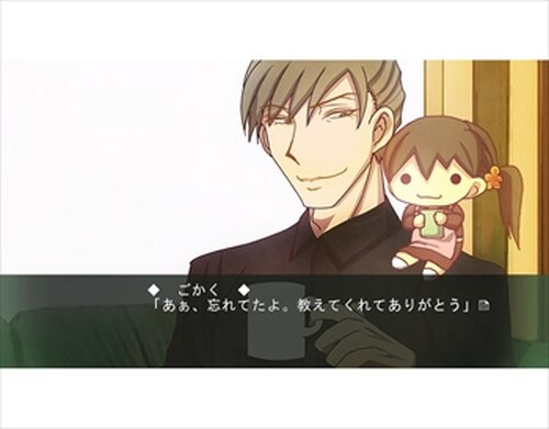 ちぎみちゃん Game Screen Shots