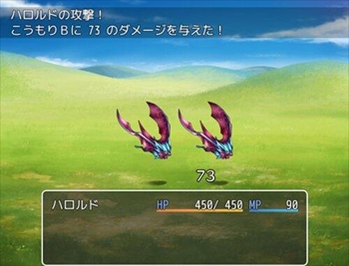 月をみるひと Game Screen Shot3