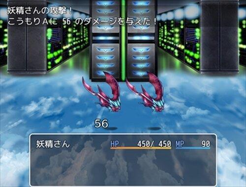 月をみるひと Game Screen Shots