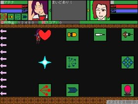 SCORPIO Game Screen Shot5