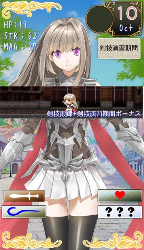 姫騎士くっころちゃん Game Screen Shot1