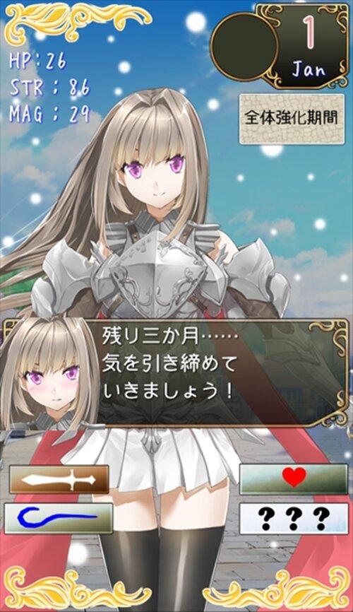 姫騎士くっころちゃん Game Screen Shot2