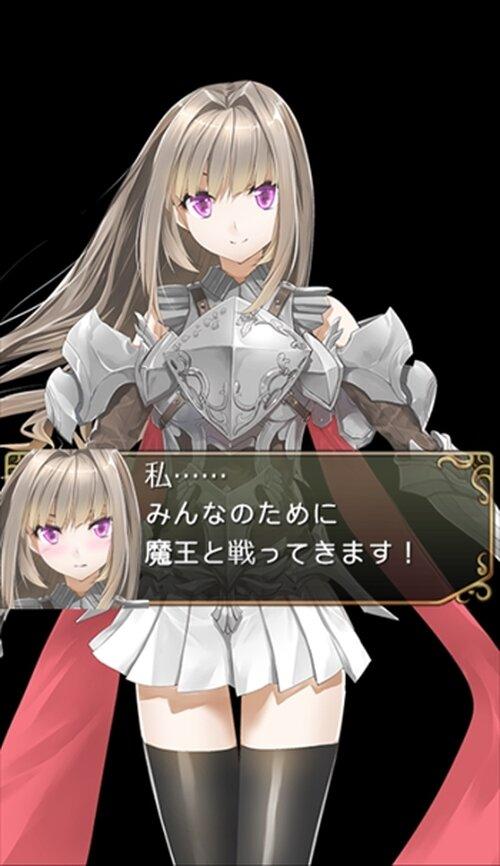 姫騎士くっころちゃん Game Screen Shot3