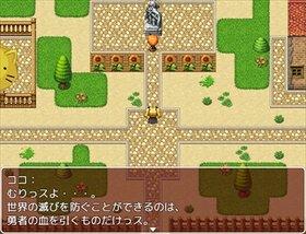 ちびねこハート Game Screen Shot2