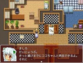 ちびねこハート Game Screen Shot4
