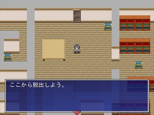 脱出ゲーム Game Screen Shot1