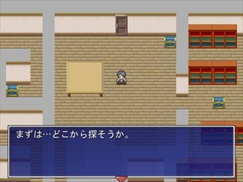 脱出ゲーム Game Screen Shot2