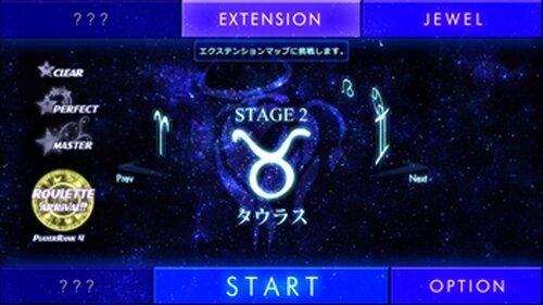 スターダスト ディフェンス -Extension- Game Screen Shot4