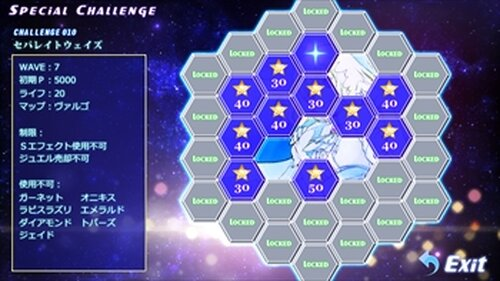 スターダスト ディフェンス -Extension- Game Screen Shot5
