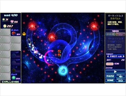 スターダスト ディフェンス -Extension- Game Screen Shots