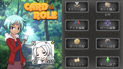 CARD & ROLE Game Screen Shot1