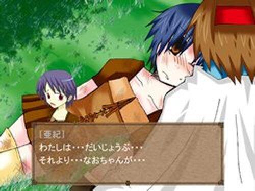 とろろんずあどべんちゃ~4 竜一のおつかい Game Screen Shots
