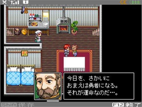 勇者は旅立たない Game Screen Shot1