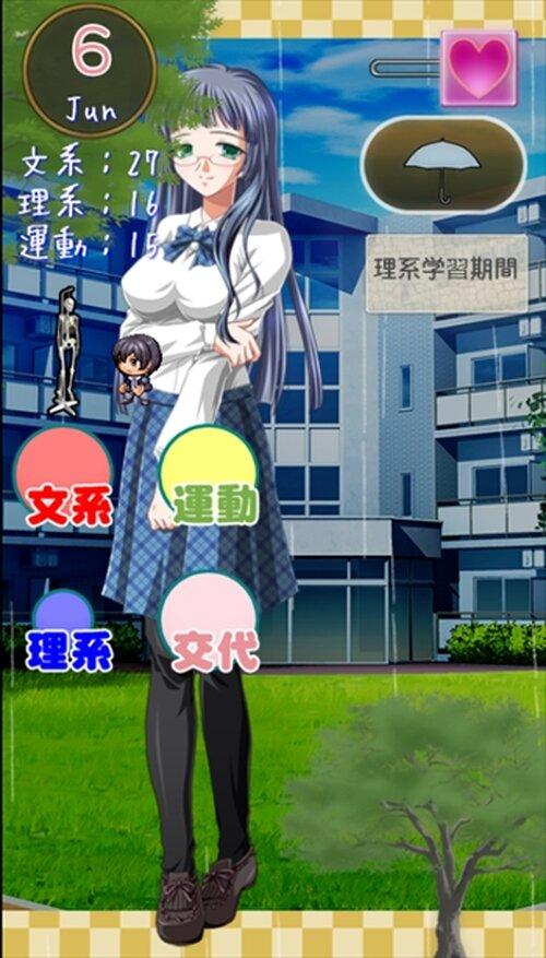 ときどきメモリーズ Game Screen Shot4