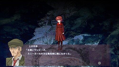NOT HORROR3 くらやみ探偵団 体験版 Game Screen Shot4