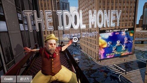 THE IDOL MONEY Game Screen Shot2