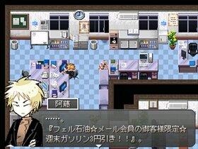 細胞神曲 -Cell of Empireo- 【完成版】 Game Screen Shot3