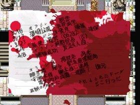 細胞神曲 -Cell of Empireo- 【完成版】 Game Screen Shot4