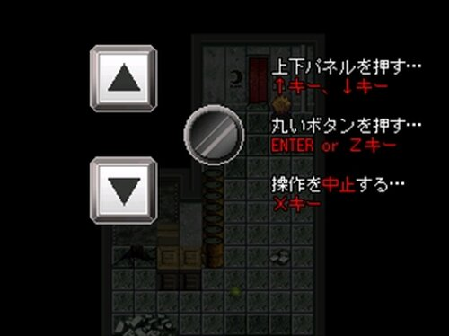細胞神曲 -Cell of Empireo- 【完成版】 Game Screen Shot5