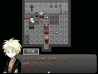 細胞神曲 -Cell of Empireo- 【完成版】のゲーム画面