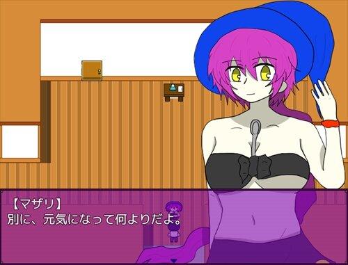 混同 Game Screen Shot1
