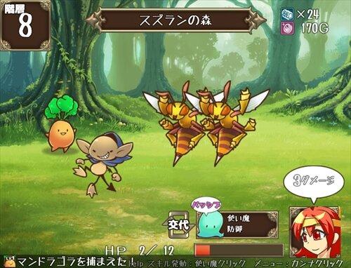 マものハンター Game Screen Shot1