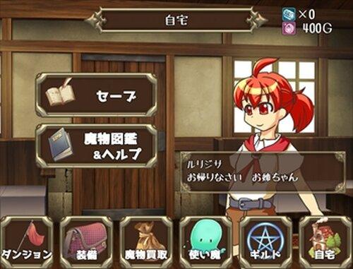 マものハンター Game Screen Shot2