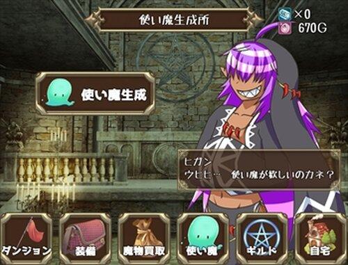 マものハンター Game Screen Shot4