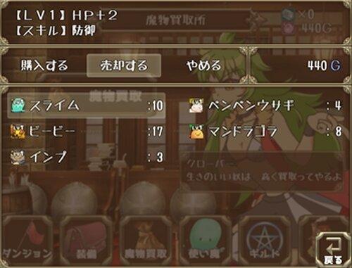 マものハンター Game Screen Shot5
