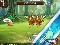 マものハンターのゲーム画面