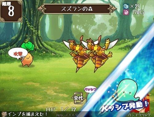 マものハンター Game Screen Shots