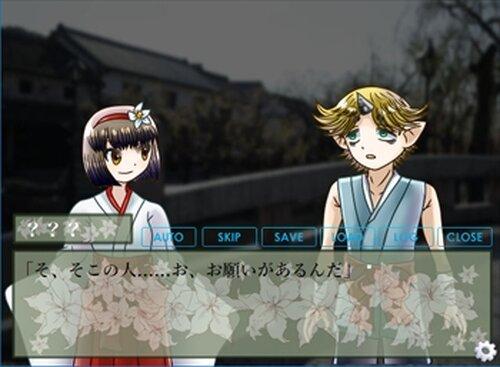 朧月よ~それがキセキとなるか?~ Game Screen Shot3